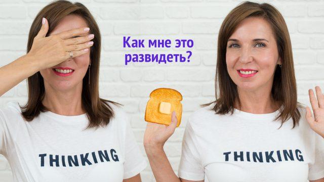 Как доказать, что крем для лица бесполезен? Надо просто намазать масло на кусок хлеба. Учёные в шоке, зрители в восторге!